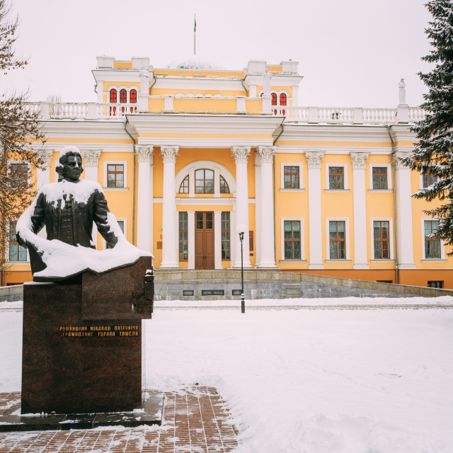 """Monument to Count Nikolai Rumyantsev near Palace in Gomel, Belarus. Winter..."" stock image"