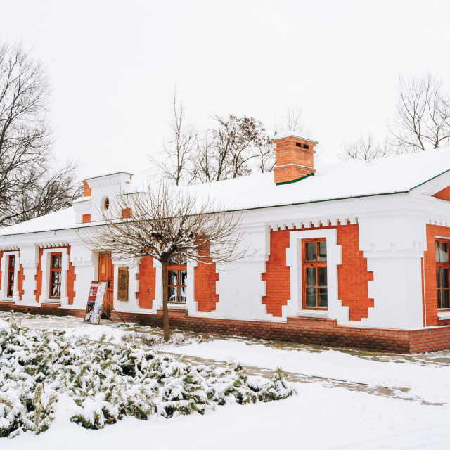 """Vetka Museum of Old Believers and Belarusian traditions in Gomel, Belarus"" stock image"