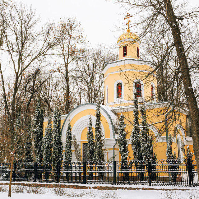 """""""Church near Peter and Paul Cathedral in Gomel, Belarus."""" stock image"""