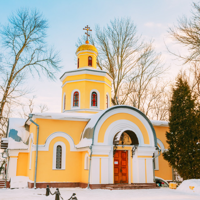 """""""Church near Cathedral of St. Peter and Paul in Gomel, Belarus"""" stock image"""