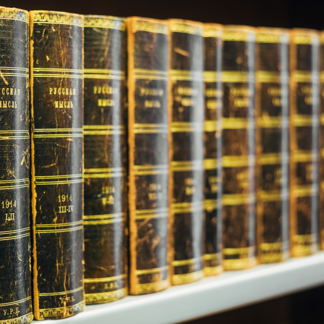 """""""Old Russian Books On A Shelfs In The National Library of Finland in Helsinki"""" stock image"""