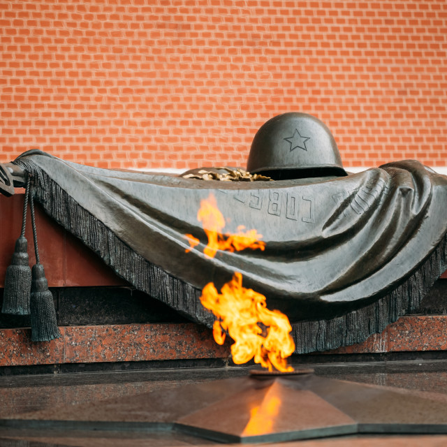 """""""Eternal Flame in Moscow at the Tomb of the Unknown Soldier in the Alexander..."""" stock image"""