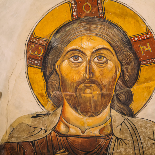"""Mtskheta Georgia. Close Image Of Jesus Christ On Fresco At Inner Wall Of..."" stock image"