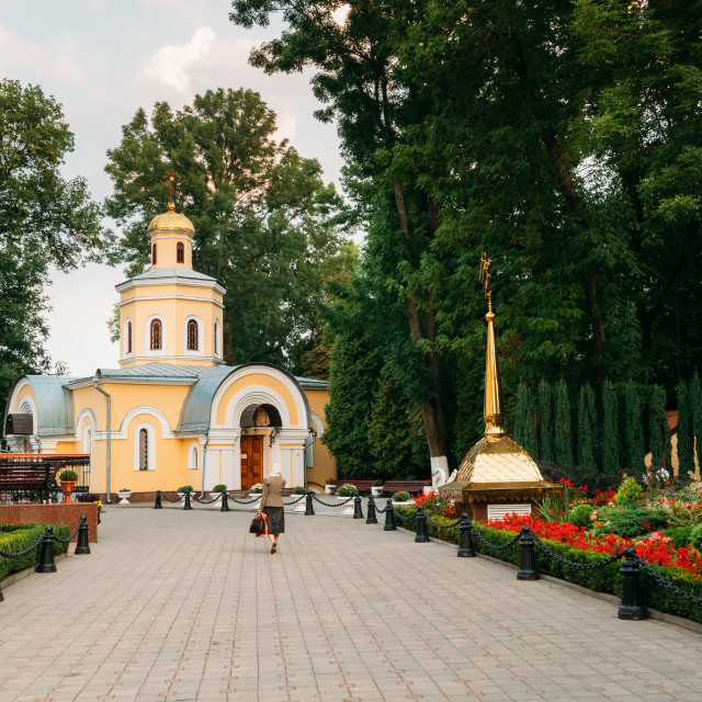 """""""Gomel, Belarus. Church Near Peter And Paul Cathedral In City Park At Summer"""" stock image"""