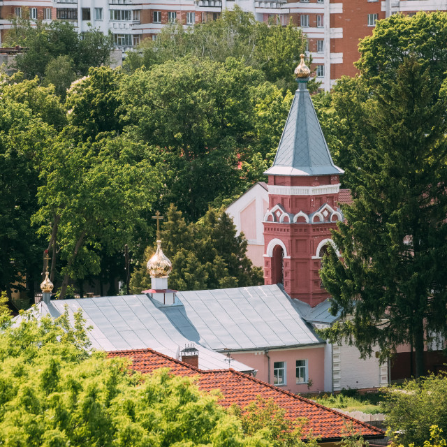 """Gomel, Belarus. Aerial View Of Old Believers' Transfiguration Church...."" stock image"