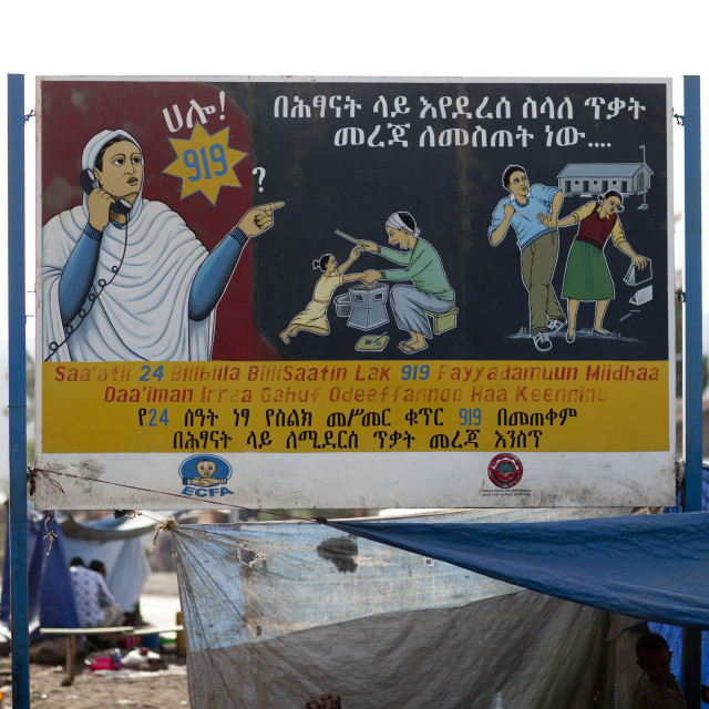 """Billboard Of A Prevention Campaign Against Violence On Women, Ethiopia"" stock image"