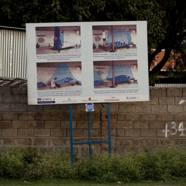 """Billboard Of A Prevention Campaign Against Malaria, Ethiopia"" stock image"