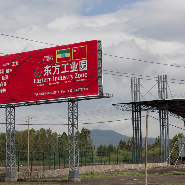 """""""Hoarding About The Cooperation Between Chinese And Ethiopians, Ethiopia"""" stock image"""