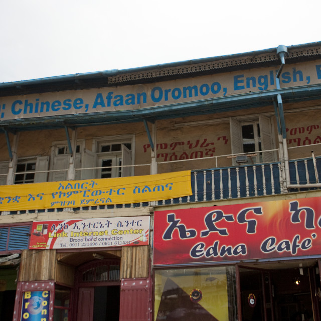 """Language School In Addis Ababa, Ethiopia"" stock image"