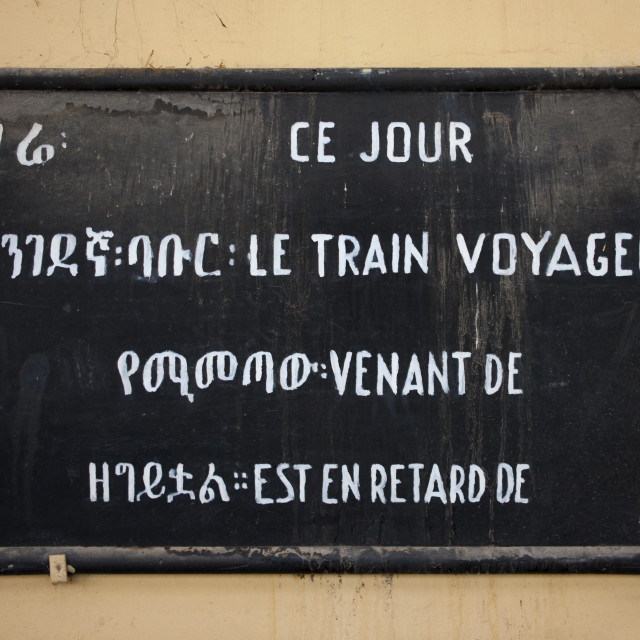 """Sign In French In Addis Ababa Train Station, Ethiopia"" stock image"
