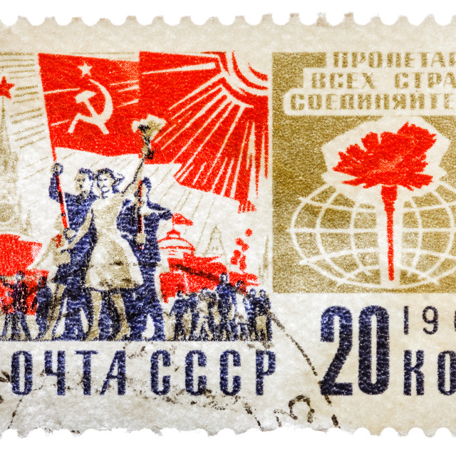 """Postcard printed in the USSR shows the political slogan ""Workers of the..."" stock image"