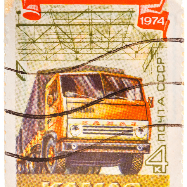 """Postcard printed in the USSR shows heavy Truck ""Kamaz"" as symbol of the..."" stock image"