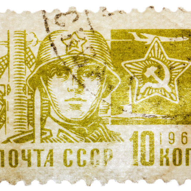 """Postcard printed in the USSR shows Soviet soldier"" stock image"