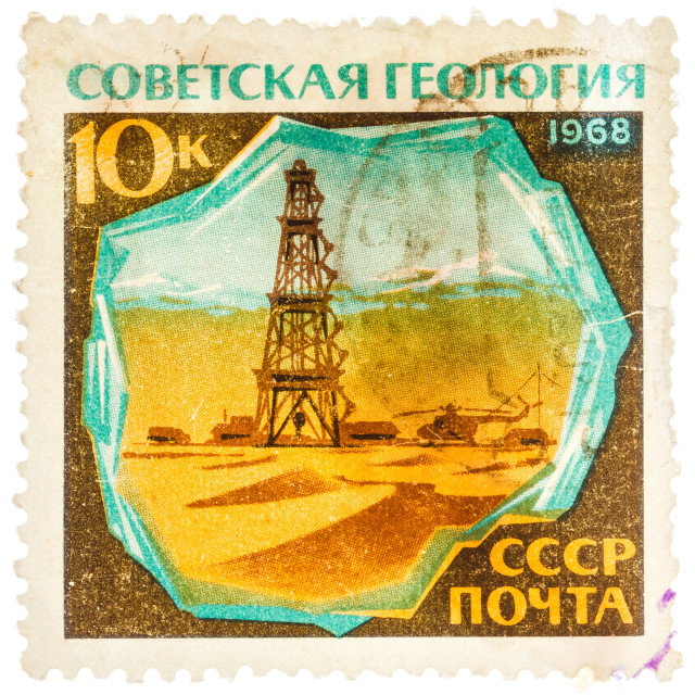 """""""Postage stamp printed in the USSR shows geology, oil, petroleum tower"""" stock image"""