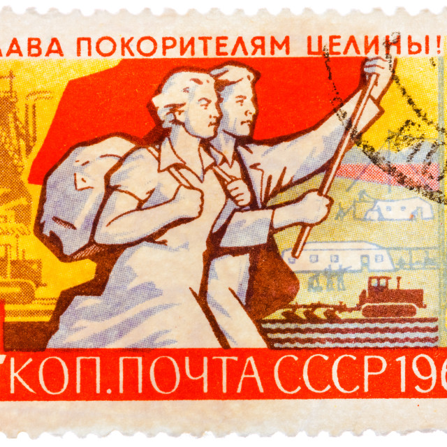 """""""Stamp printed in Russia shows Farm and Young Couple with Banner, series..."""" stock image"""