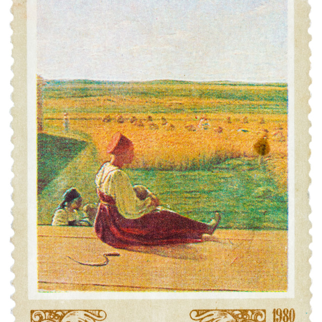 """""""Stamp printed in the Russia (Soviet Union) shows a painting """"Harvest Summer""""..."""" stock image"""