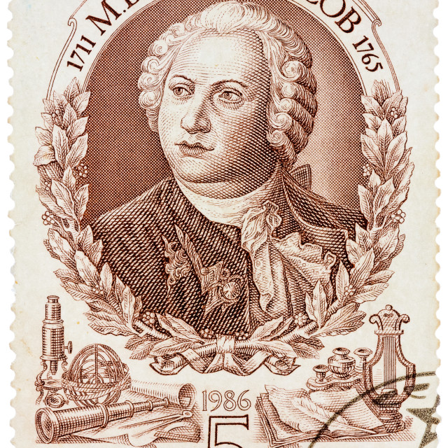 """Stamp printed in Russia (Soviet Union) commemorates Mikhail Lomonosov, a..."" stock image"