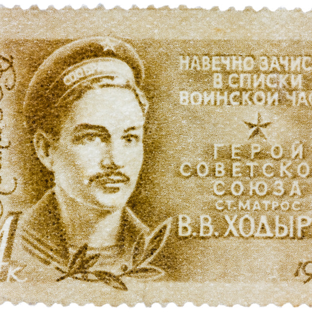 """Stamp printed in the USSR shows Hero of the Soviet Union Able Sailor Khodyrev"" stock image"