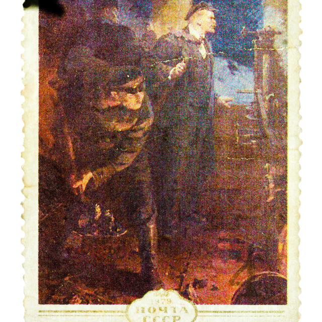 """""""Stamp printed by Russia, shows Lenin return to Petrograd by Alexander Lopuhov"""" stock image"""