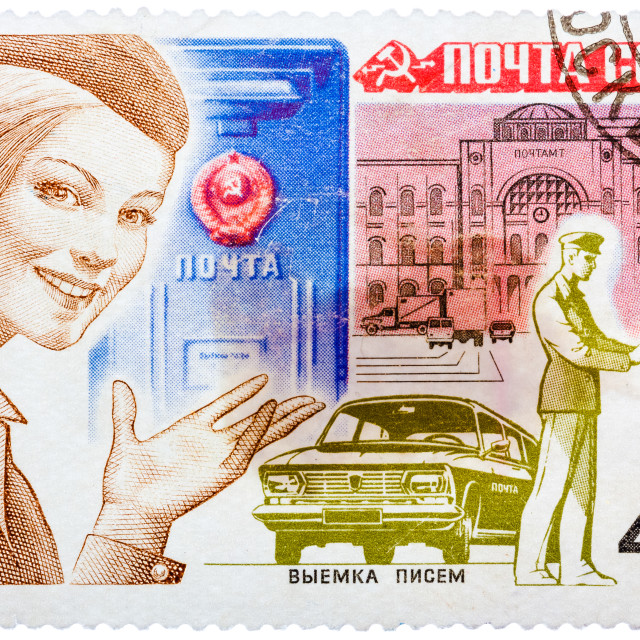 """Stamp printed in the USSR shows post of the USSR. These post stamps promote..."" stock image"