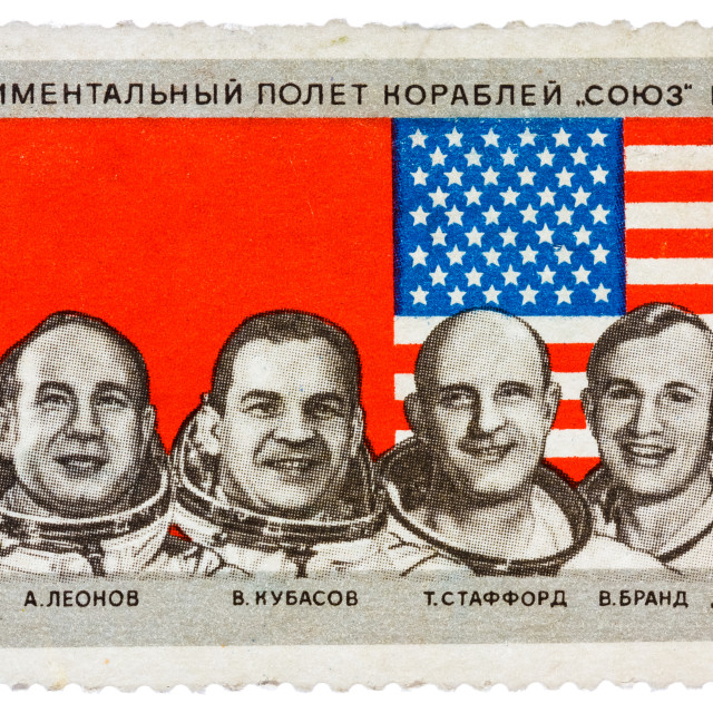 """Stamp printed in the USSR shows experimental flight of the ships ""Union"" and..."" stock image"