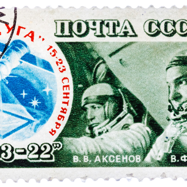 """""""Stamp printed in USSR, shows a astronauts cosmonauts Aksenov , Bykovsky"""" stock image"""