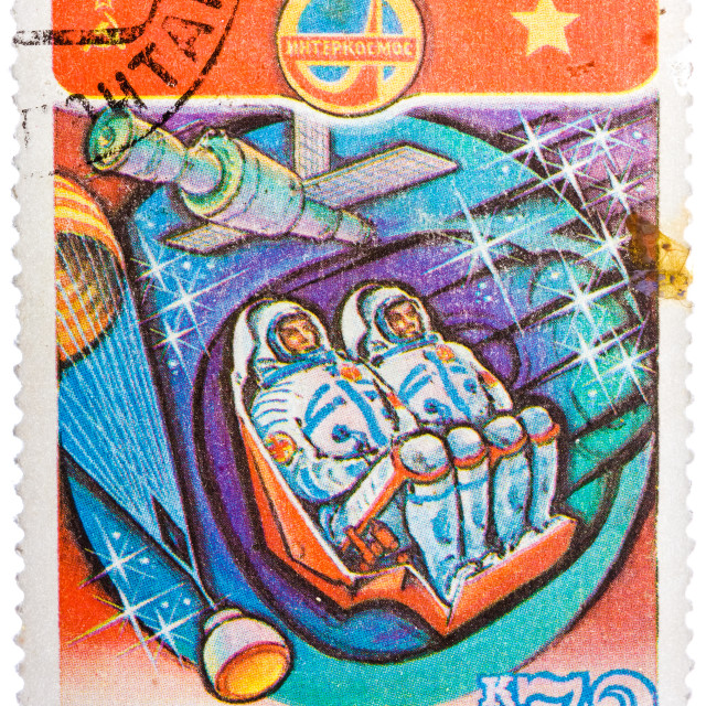 """Stamp printed in The Soviet Union devoted to the international partnership..."" stock image"