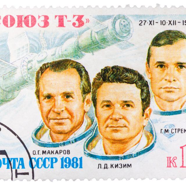 """""""Stamp printed in USSR shows the Soviet cosmonauts Makarov, Kizim, Strekalov..."""" stock image"""