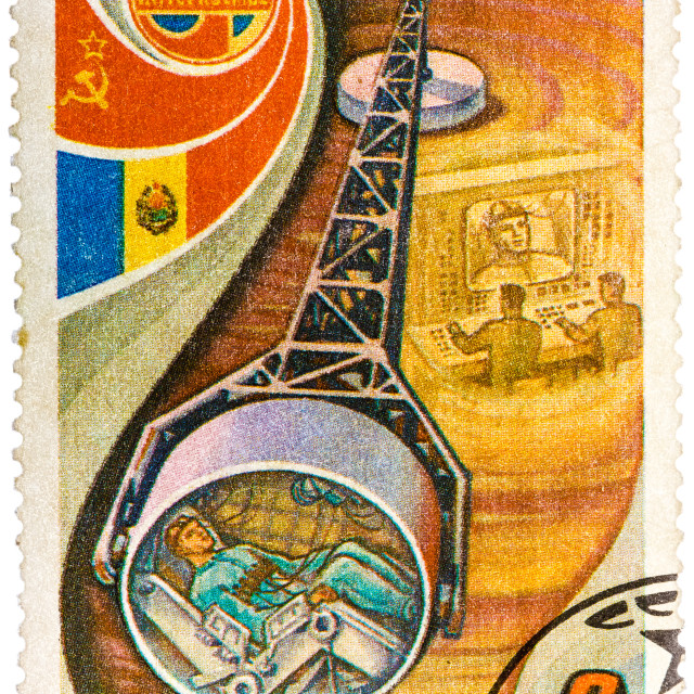 """""""Stamp printed in The Soviet Union devoted to the international partnership..."""" stock image"""