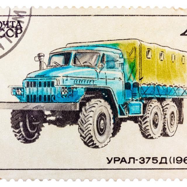 """Stamp printed in Russia, shows retro truck URAL - 375D"" stock image"