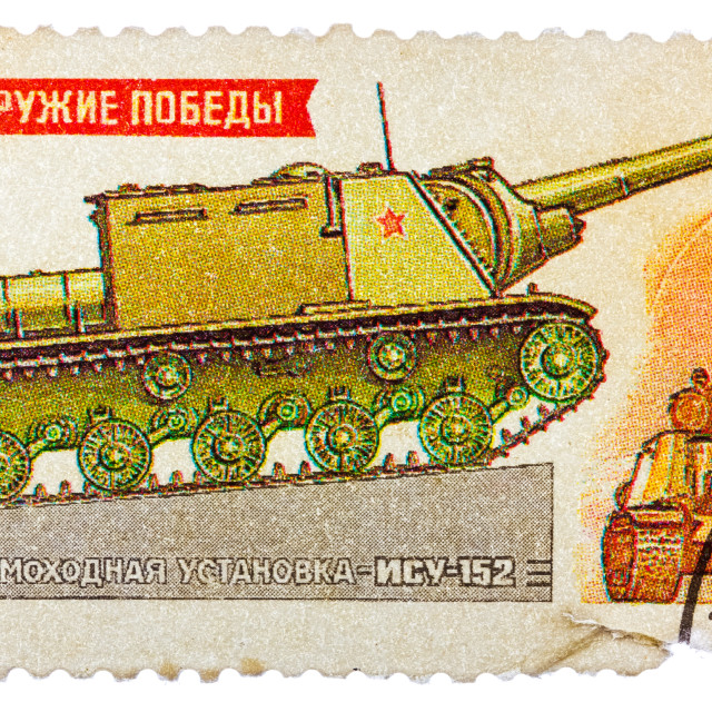 """Postage stamp show Russian self-propelled gun ISU-152"" stock image"
