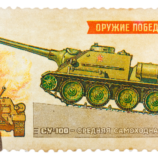 """Postage stamp show Russian self-propelled gun SU-100"" stock image"