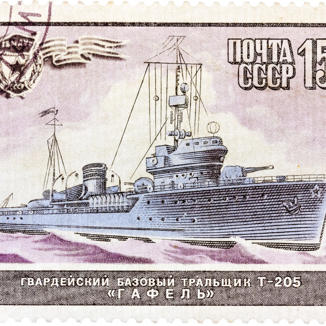 """""""Stamp printed in The Soviet Union devoted to warship """"Gafel"""""""" stock image"""
