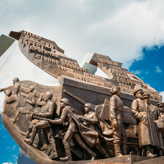 """""""Monument dedicated to the participants Belorussian Strategic Offensive..."""" stock image"""