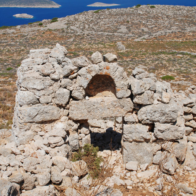 """Derelict chapel on Halki island"" stock image"