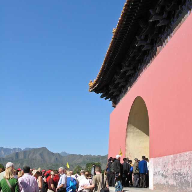 """Ming Tombs soul tower"" stock image"
