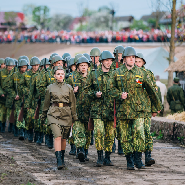 """""""Parade of internal army forces soldiers during events dedicated to 70th..."""" stock image"""