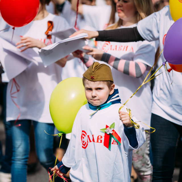 """""""Small boy participate in the parade dedicated to the Victory Day in Gomel,..."""" stock image"""