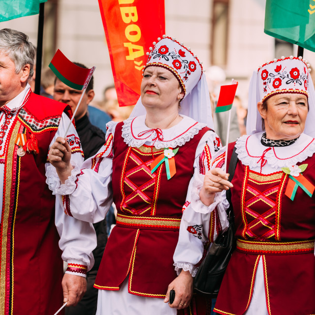 """""""People in national Belarusian folk costume participating in the parade in..."""" stock image"""