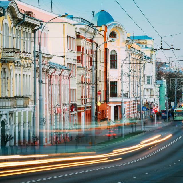 """Evening Traffic On Sovetskaya street In Gomel, Belarus"" stock image"