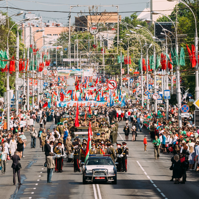 """""""Ceremonial Parade Procession On Festive Decorated Street. Celebrate Victory..."""" stock image"""