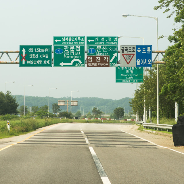 """Road sign on the way to the dmz, Sudogwon, Paju, South korea"" stock image"