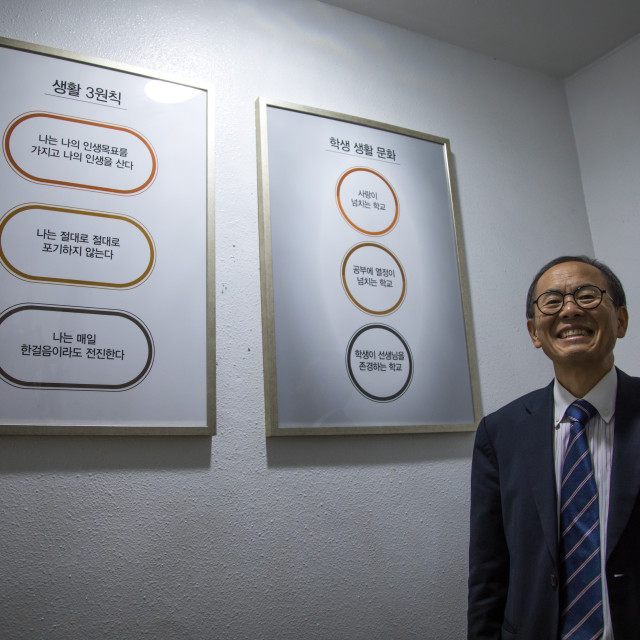 """Portrait of a mister Hung Hoon Lee who is the principal of Yeomyung school,..."" stock image"