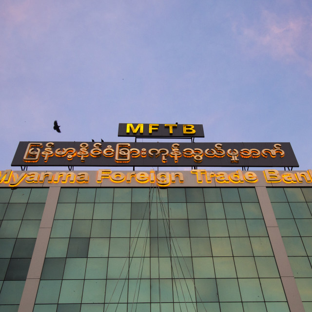 """""""Myanmar Foreign Trade Bank, Yangon, Myanmar"""" stock image"""