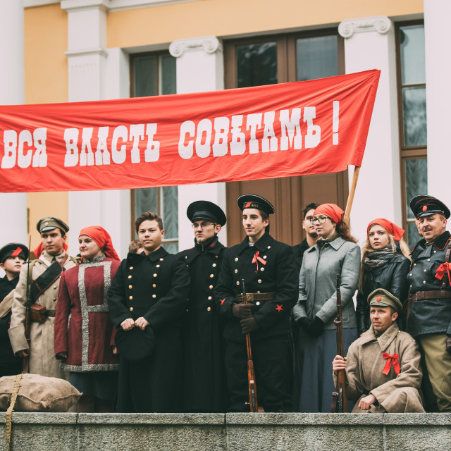 """""""Gomel, Belarus. Reenactors In Form Of Soldiers And Sailors Stand With Call On..."""" stock image"""