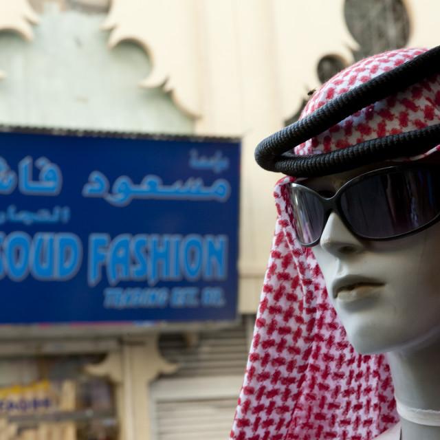 """Souk In Dubai"" stock image"