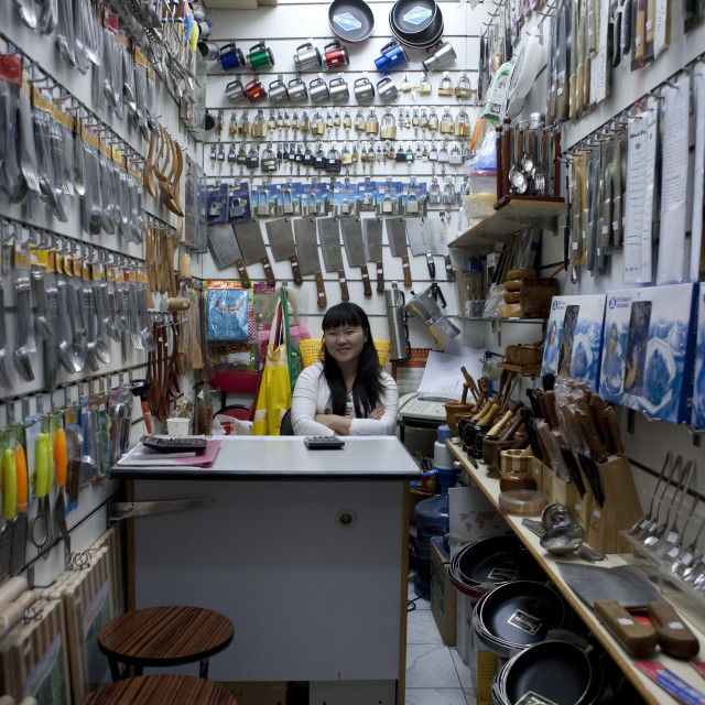 """Chinese Seller In Souk In Dubai"" stock image"