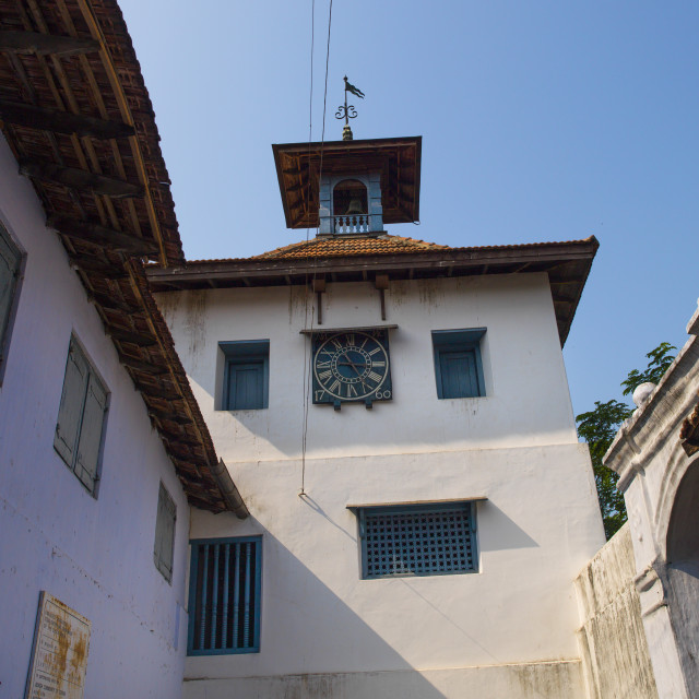 """Front Of Kochi's Synagogue With A Clock On The Wall, India"" stock image"