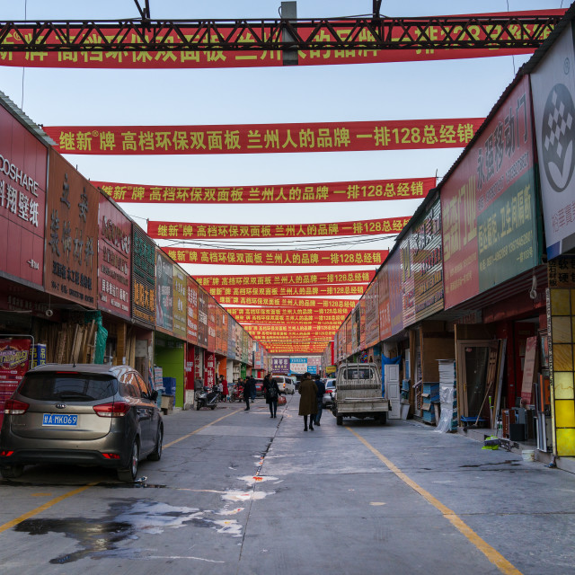 """Wholesale chinese building material shops, Gansu province, Lanzhou, China"" stock image"