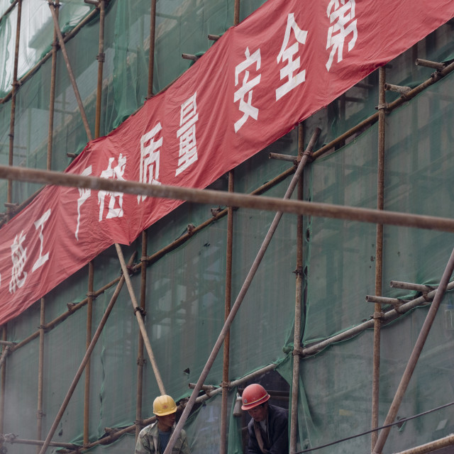 """""""Manual Worker On A Contruction Site, Beijing, China"""" stock image"""